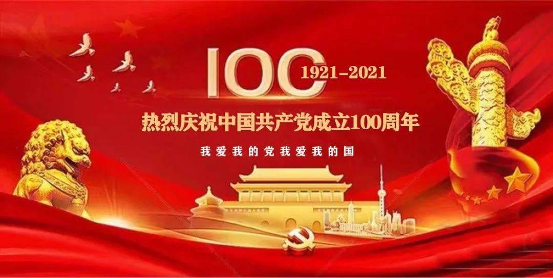 惊艳!全国多地喜庆中国共产党百年华诞
