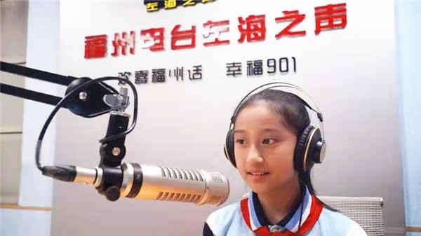 福州鼓楼:百名少年传递党的声音