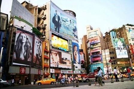 统计显示:台湾餐饮业零售业受疫情影响突出