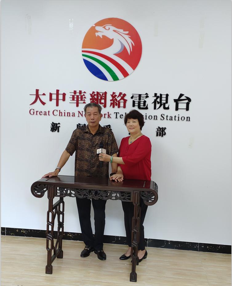 风水大师苏先生一行到访大中华网络电视台