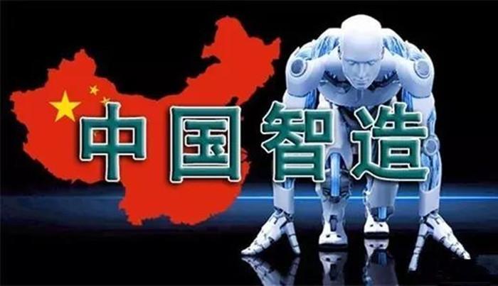 英媒报道:网红助中国品牌智胜西方对手