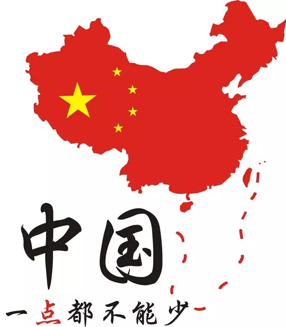 台湾教授杨振明:台独是日本的百年阴谋